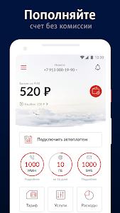 Мой МТС 4.23.1 (Mod) (x86)
