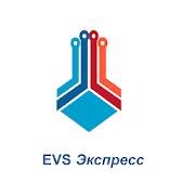 EVS Экспресс