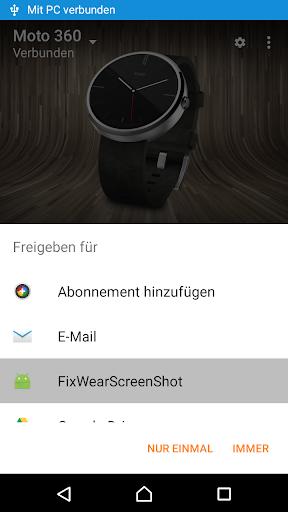 Screenshot Fix for Wear