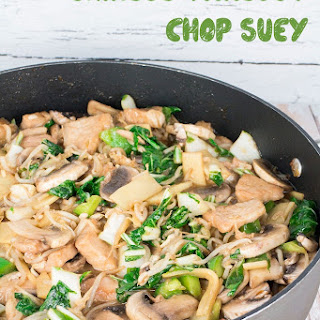 Chinese Vegetable Chop Suey Recipes