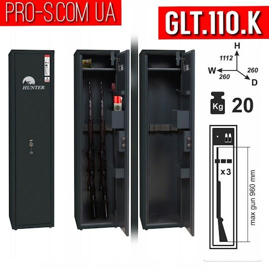 Сейф оружейный GLT.110.K