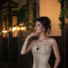 Wedding photographer Vasilisa Perekhodova (Perehodova). Photo of 16.11.2016