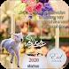 Eid ul Adha Mubarak Status 2020