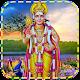 Lord Kartikeya Live Wallpaper (app)