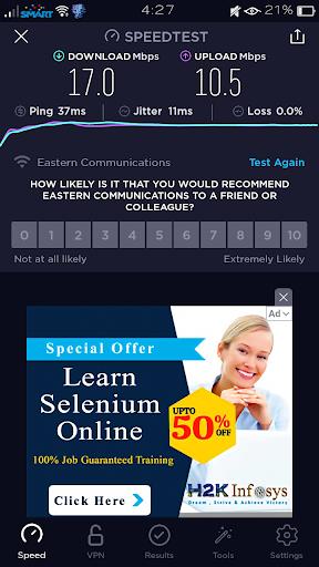 SmartNetFiberX VPN screenshot 1