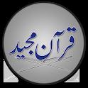 Quran PDF icon