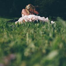 Wedding photographer Walter Campisi (waltercampisi). Photo of 18.09.2016