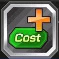 コスト上限UP