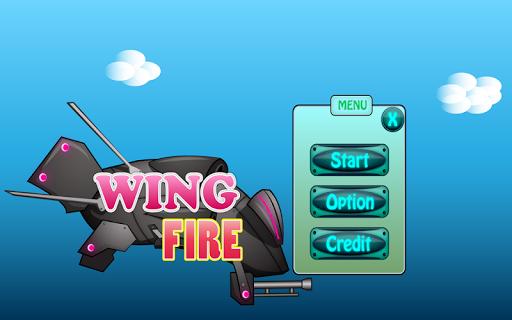 玩免費街機APP|下載永安消防 app不用錢|硬是要APP