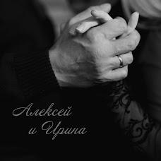 Wedding photographer Tatyana Korobinceva (Tatiawed). Photo of 24.04.2018