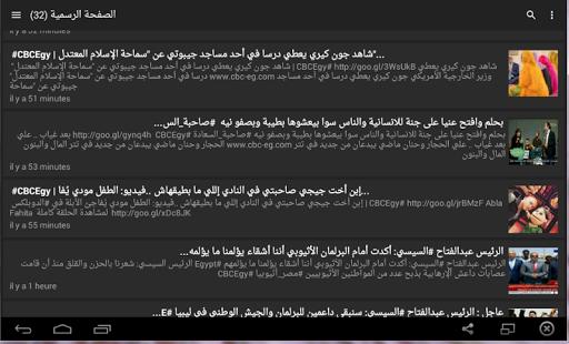 أخبار مصر- عاجل