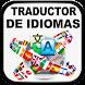 Traductor De Ingles A Español Gratis Guide Idiomas