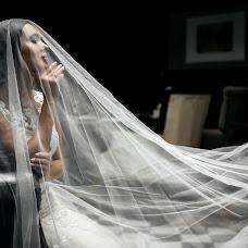 Wedding photographer Viktoriya Pasyuk (vpasiukphoto). Photo of 11.04.2018