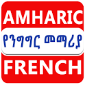 Amharic French Conversation icon