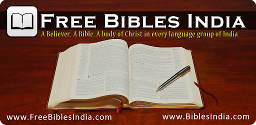 Telugu Bible (తెలుగు బైబిల్) Revised Version - Apps on