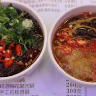 綠園日式涮涮鍋