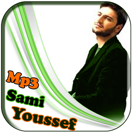Sami Yusuf Islamic Song