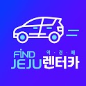 역경매 제주도렌트카 어플- 파인드제주 icon