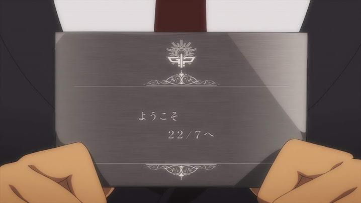 22/7(ナナブンノニジュウニ)動画 2話