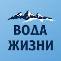 Вода Жизни Пенза - Доставка воды icon