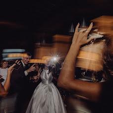 Wedding photographer Elena Eremina (2lenz). Photo of 28.09.2018