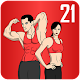Lose Weight In 21 Days - Home Fitness Workout Download for PC Windows 10/8/7