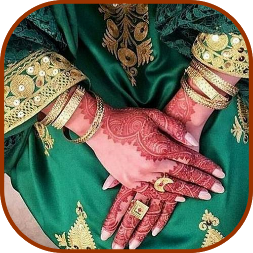 About صور نقش حناء 2018 Google Play Version Apptopia