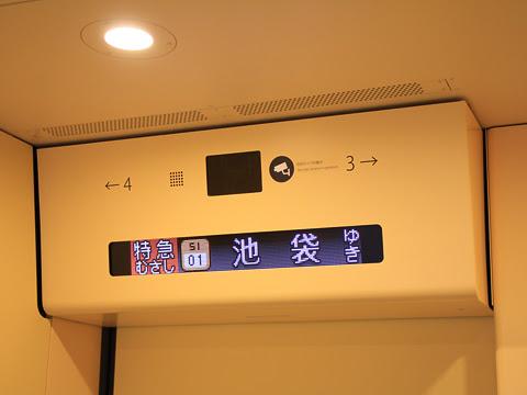 西武鉄道 001系「Laview」_05
