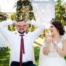 Wedding photographer Alisa Plaksina (aliso4ka15). Photo of 14.07.2018