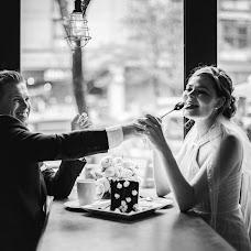 Wedding photographer Alena Romanovskaya (Soffi). Photo of 23.05.2018