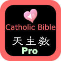 Catholic Chinese English Bible icon
