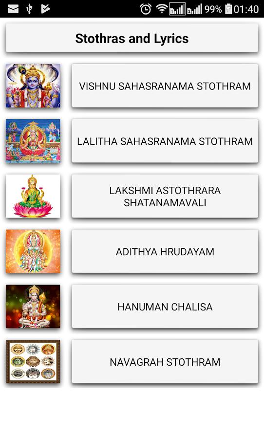 Lyric lalitha sahasranamam lyrics in english : All Stothras and English Lyrics - Android Apps on Google Play