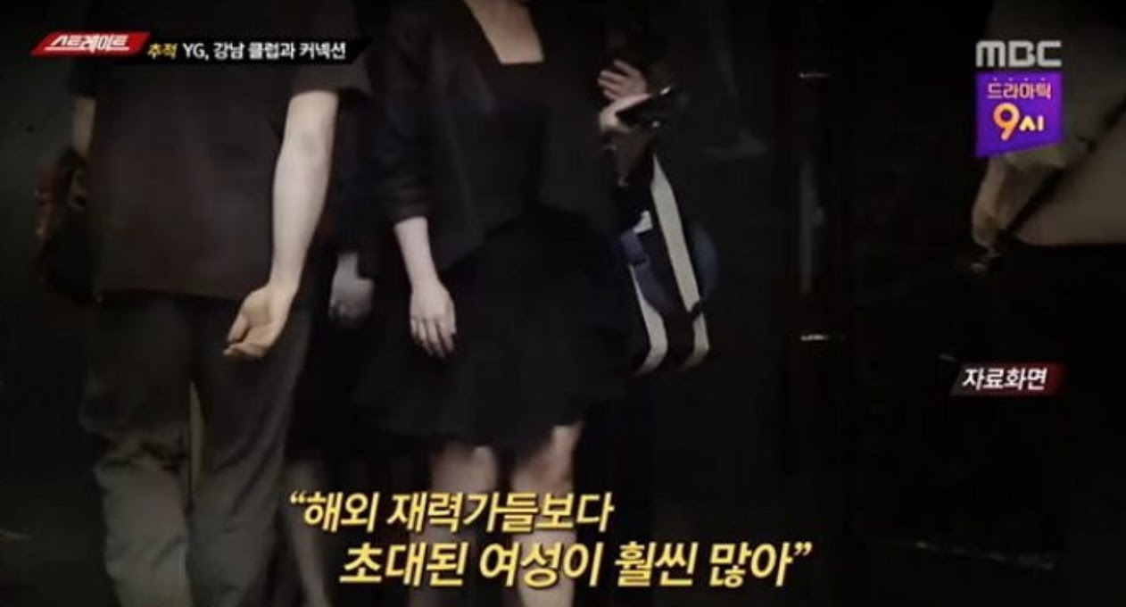 The Malaysian Businessman Psy Introduced to YG Revealed to
