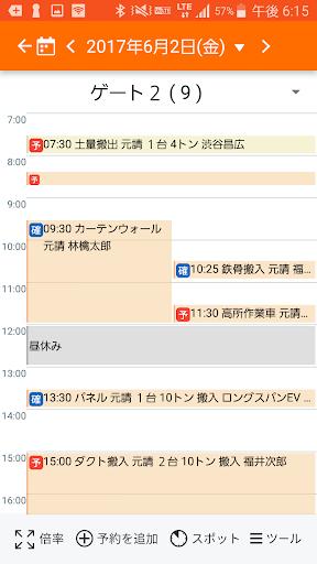 DandALL 1.5.1218 Windows u7528 3