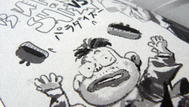 Artiste à la Japan expo Sic9CDG6nsNBwsLW94W-LnoMhHhfm5PnUKWycCH_vBo-tzJkTGhFBIuninTaAhMl1RE=s641-fcrop64=1,0000197dffffdadf