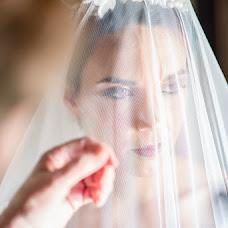 Wedding photographer Toñi Olalla (toniolalla). Photo of 30.06.2017