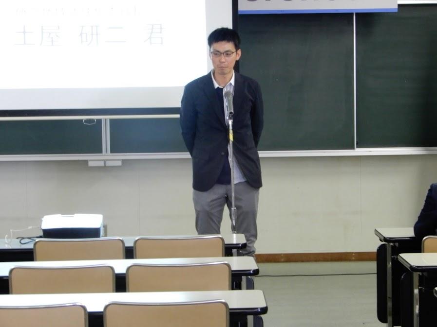 3月事業報告 Yonezawa Teens Conference