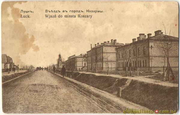 Вулиця Стрілецька на початку минулого століття.
