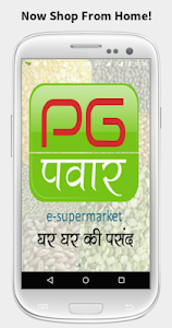 PG Pawar :Grocery super market screenshot 0