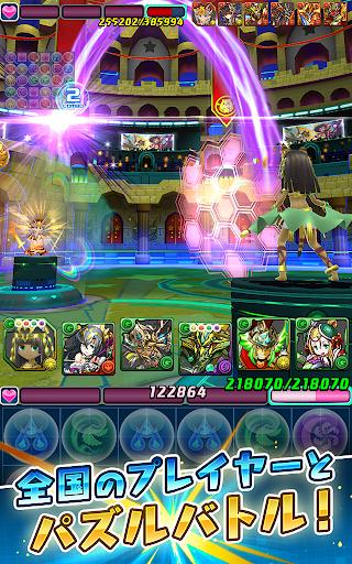 Puzzle & Dragons Battle 4.3.2 screenshots 11