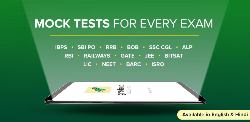 online mock test for alp