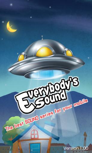 外星人的声音