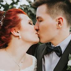 Wedding photographer Svetlana Terekhova (terekhovas). Photo of 08.07.2018