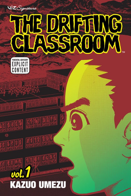 The Drifting Classroom (2006) - complete