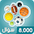مسابقة الرياضة الكبرى 20 م file APK Free for PC, smart TV Download