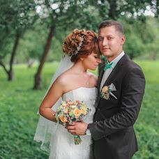 婚禮攝影師Bogdan Kharchenko(Sket4)。19.10.2016的照片