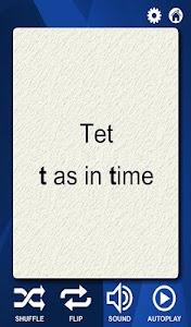 Hebrew Alphabet Flash Cards screenshot 7