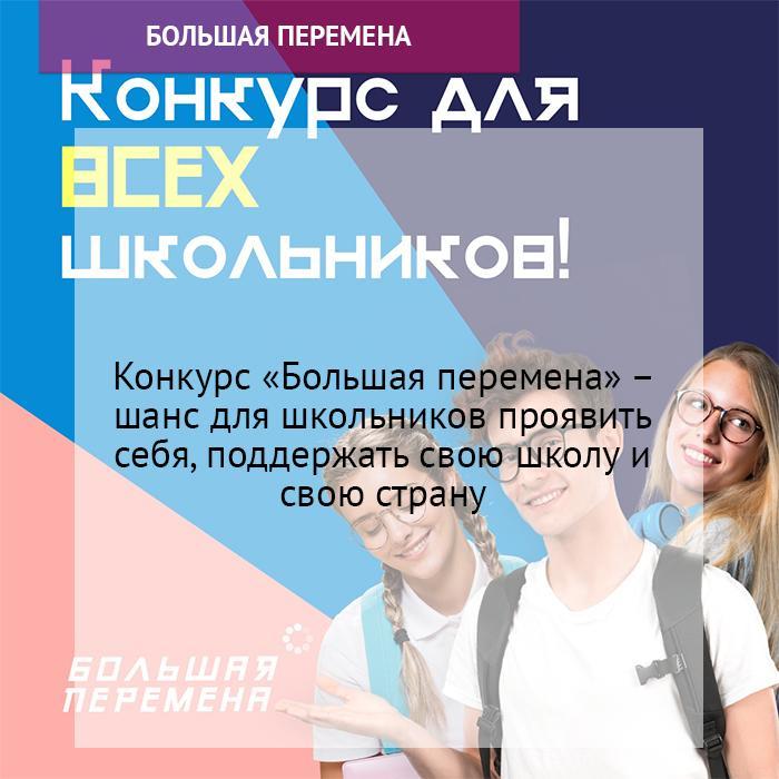 http://zarinsknews.ru/wp-content/uploads/2020/11/sovsem-novyj-shablon_novosti-1.jpg