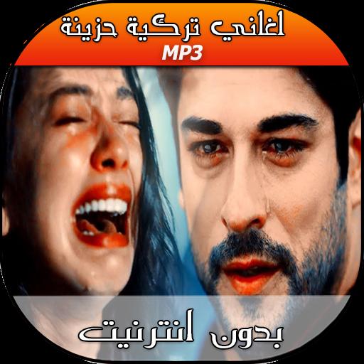 SAMITA GRATUITEMENT TÉLÉCHARGER MP3 AGHANI TORKIA