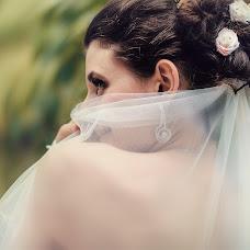 Wedding photographer Evgeniy Gavrilin (Beapho). Photo of 25.06.2014